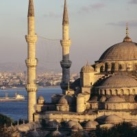<strong>Istanbul</strong> <br /> <span style='font-size:15px'>Maltepe</span>
