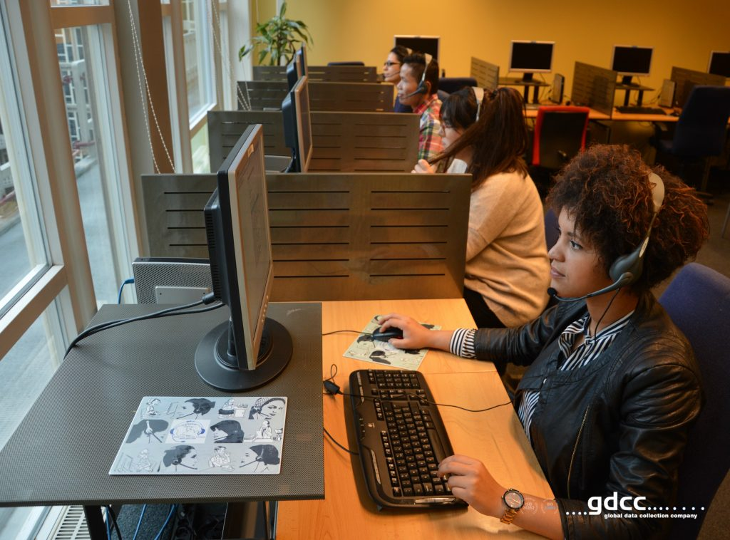 gdcc telephone interviewer