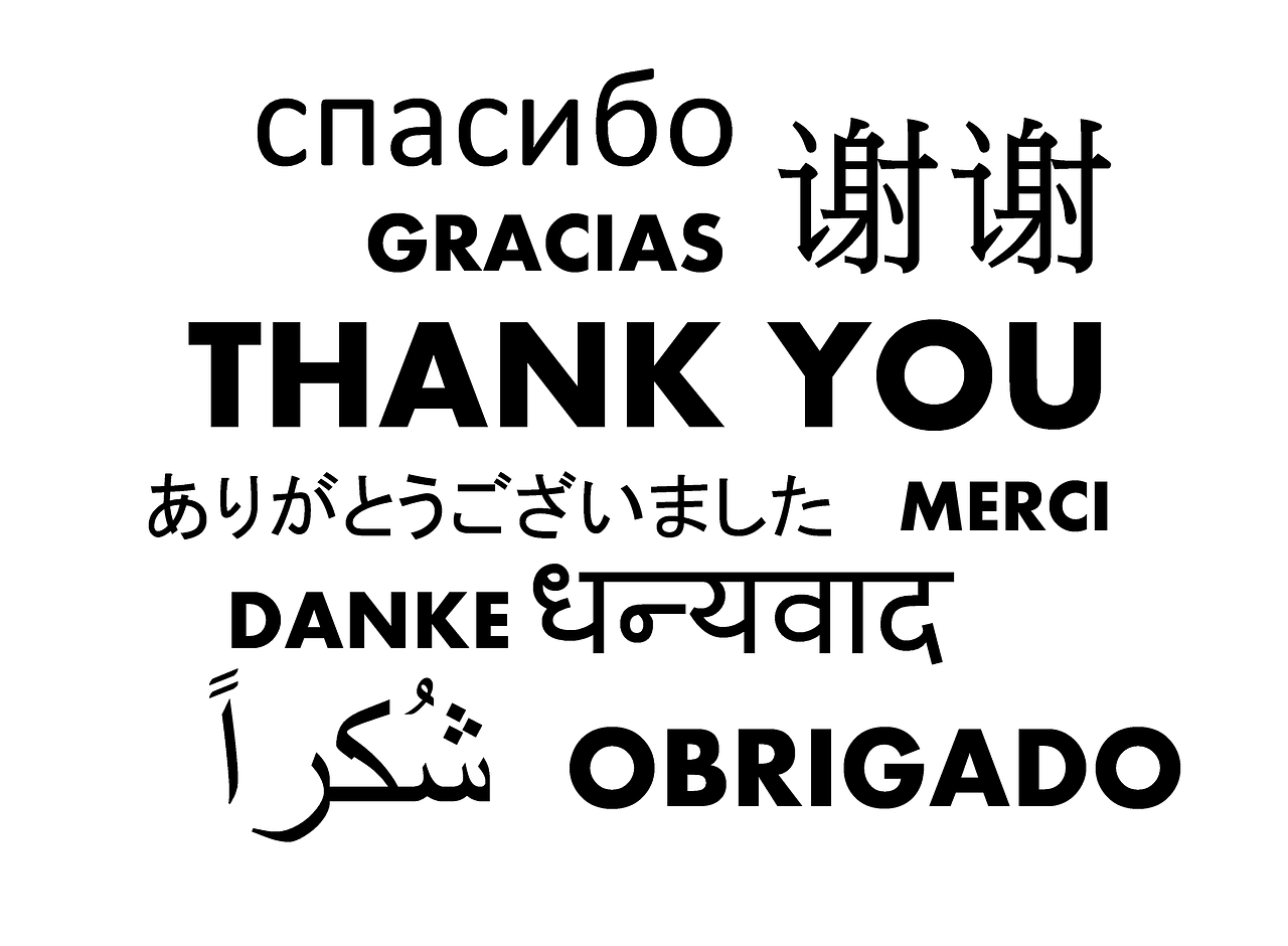 thank-you-490606_1280